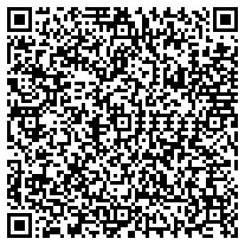 QR-код с контактной информацией организации Билиард-про, ЧП