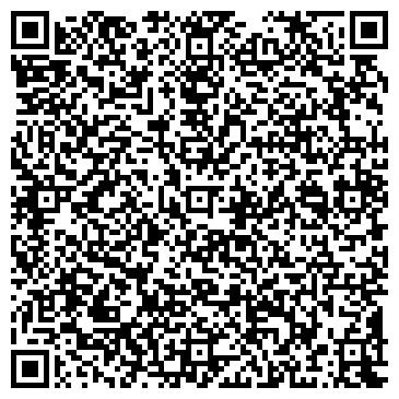 """QR-код с контактной информацией организации Интернет - магазин """" Звонкая монета"""""""