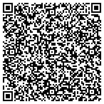 QR-код с контактной информацией организации Торговый дом Динамо, ТОО
