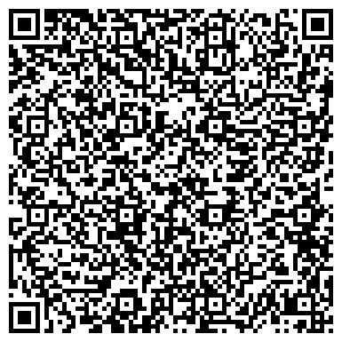 QR-код с контактной информацией организации Касенова Д.А., ИП