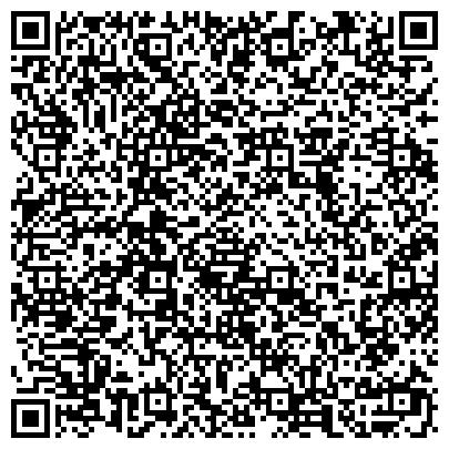 QR-код с контактной информацией организации Бильярдный клуб Шеффилд, Компания