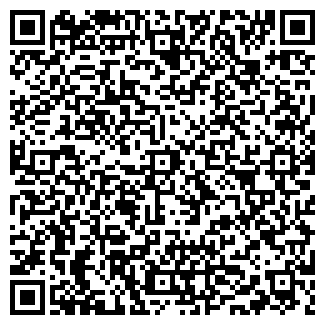 QR-код с контактной информацией организации Айди, ТОО