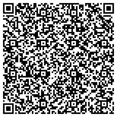 QR-код с контактной информацией организации Алау-Арыс Company LTD (Алау-Арыс Компани ЛТД), ТОО