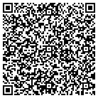 QR-код с контактной информацией организации ЕРТАРГИН КОМПАНИЯ ТОО