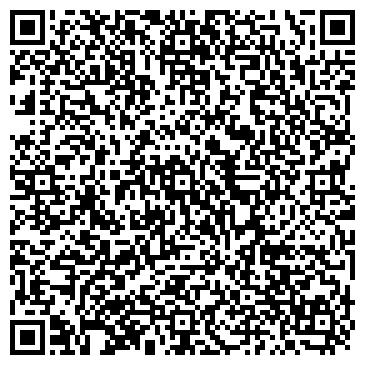 QR-код с контактной информацией организации Большая Игра, ТОО