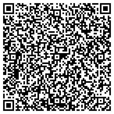 QR-код с контактной информацией организации Дамин, торговая компания, ТОО