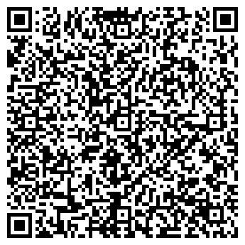 QR-код с контактной информацией организации Карибаева, ИП