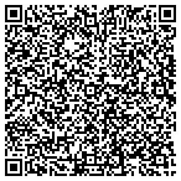 QR-код с контактной информацией организации Бильярдная торговая компания, ТОО