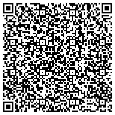 QR-код с контактной информацией организации Asia Service про бильярд, ИП