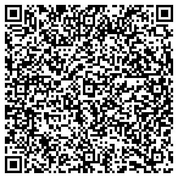 QR-код с контактной информацией организации РАСЧЕТНО-КАССОВЫЙ ЦЕНТР МИХАЙЛОВКА