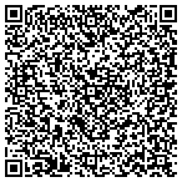 QR-код с контактной информацией организации Казино Технолоджи Казахстан, ТОО