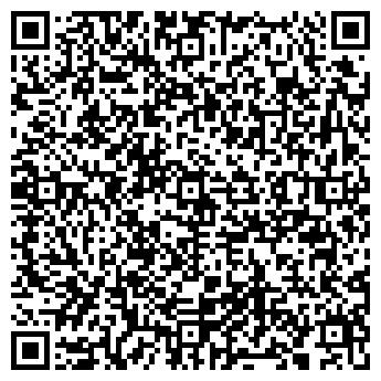 QR-код с контактной информацией организации Макротехнологии, ТОО