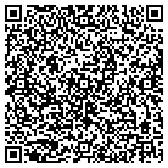 QR-код с контактной информацией организации Общество с ограниченной ответственностью завод Аналог