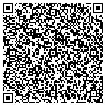 QR-код с контактной информацией организации Евразия Спорт Строй, ТОО