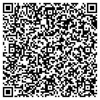 QR-код с контактной информацией организации ЧП ГЕО