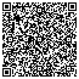 QR-код с контактной информацией организации чп ШАГ