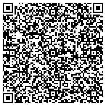 QR-код с контактной информацией организации Альма-Кожгалантерея, ООО