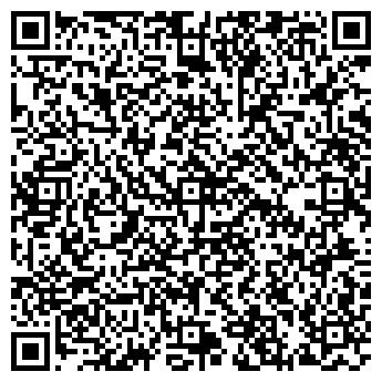 QR-код с контактной информацией организации СПД Кара А. Ю.