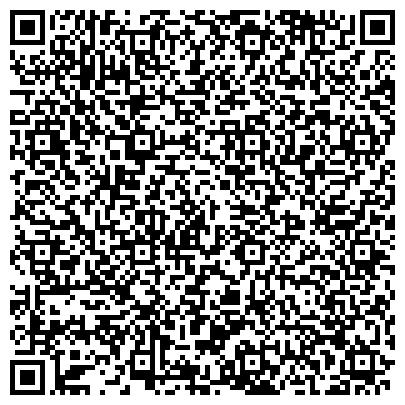 QR-код с контактной информацией организации Горный парк Sarbaz (Сарбаз), ТОО