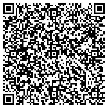 QR-код с контактной информацией организации На крыльце, ТОО
