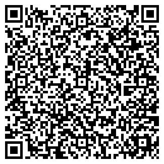 QR-код с контактной информацией организации ЛаМа вент, ТОО