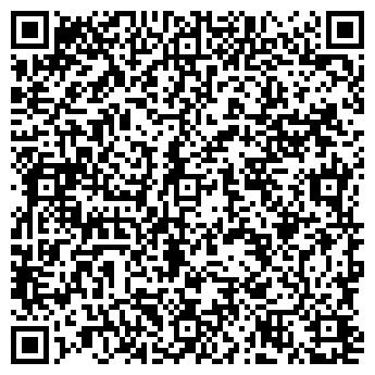 QR-код с контактной информацией организации Механика Бизнеса, ТОО