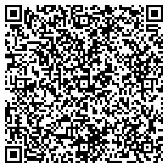 QR-код с контактной информацией организации VVK, ТОО