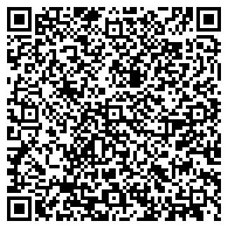 QR-код с контактной информацией организации Nautilus