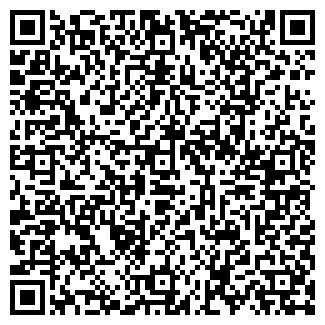 QR-код с контактной информацией организации Общество с ограниченной ответственностью Спорт систем