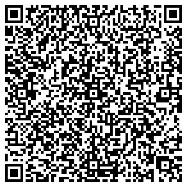 """QR-код с контактной информацией организации """"D-MAKER"""""""