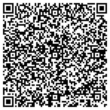 QR-код с контактной информацией организации АЭРИС ООО