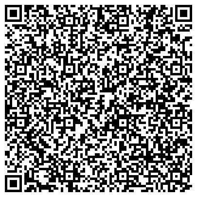 QR-код с контактной информацией организации ИНТЕРНЕТ-МАГАЗИН FASHIONBABY.KZ