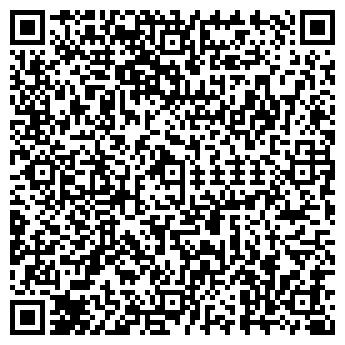 """QR-код с контактной информацией организации Общество с ограниченной ответственностью OOO """"ИТАЛПАРК"""""""