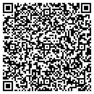 QR-код с контактной информацией организации ТОО Неомедрем