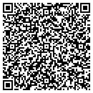 QR-код с контактной информацией организации ЧП Прокопец