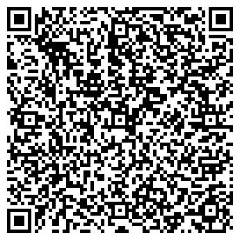 QR-код с контактной информацией организации ТРУД СЕЛЬСКОХОЗЯЙСТВЕННОЕ, ТОО