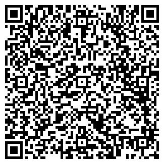 QR-код с контактной информацией организации ТОО Бриджим