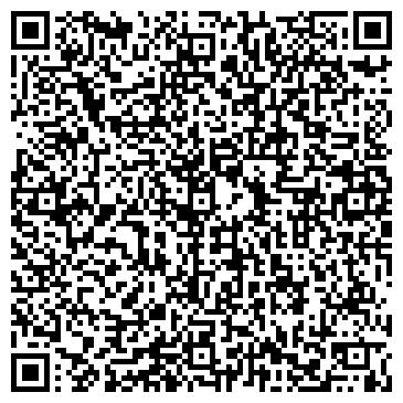 QR-код с контактной информацией организации Чтпуп Спец Мех Сервис