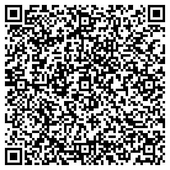 QR-код с контактной информацией организации Общество с ограниченной ответственностью ТОО «Триэл»