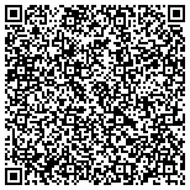 """QR-код с контактной информацией организации База отдыха """"Арасан"""""""