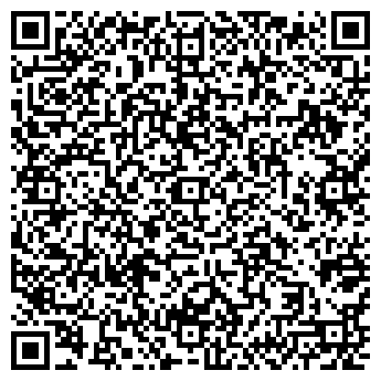 """QR-код с контактной информацией организации ТОО """"KBK-Group"""""""