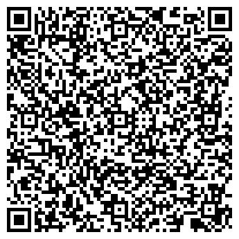 """QR-код с контактной информацией организации ОАО """"Интеграл"""""""