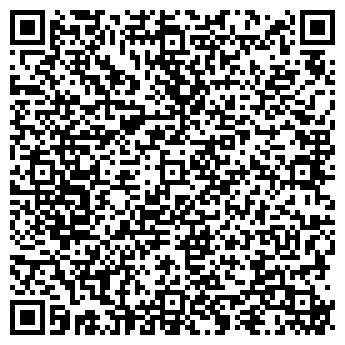 QR-код с контактной информацией организации РОДОС-АГРОЦЕХ