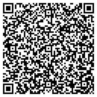 """QR-код с контактной информацией организации Общество с ограниченной ответственностью ТОО """"MCS"""""""