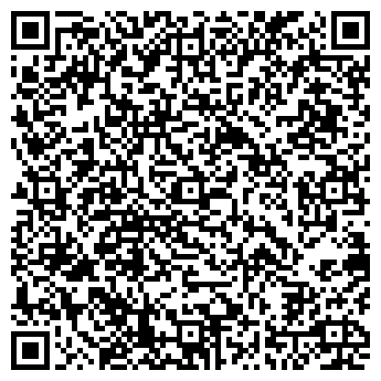 """QR-код с контактной информацией организации ИП """"Абдраимова"""""""