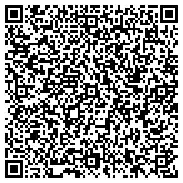 QR-код с контактной информацией организации ИП Забирова З.А