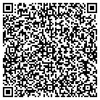 """QR-код с контактной информацией организации ТОО """"Спира - Берга"""""""