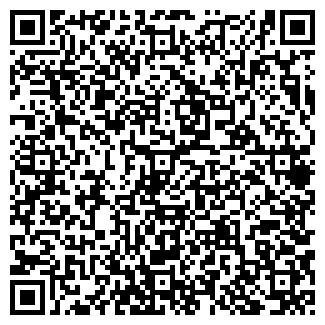 QR-код с контактной информацией организации coolgame