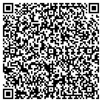 """QR-код с контактной информацией организации ТОО """"САМРУК КУРЫЛЫС"""""""
