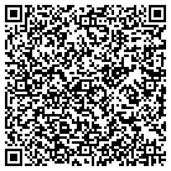 QR-код с контактной информацией организации ИП Алмагуль